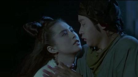 宁采臣遇聂小倩, 背景音乐一响起, 真是恍如隔世啊, 哥哥永远在心里