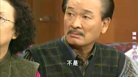 搞笑一家人: 海美想要撮合徐老师和民勇, 文姬反