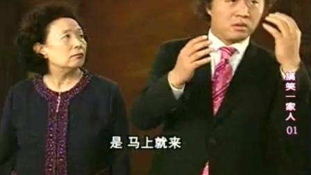 搞笑一家人: 连俊河的发型, 文姬都不能如愿!