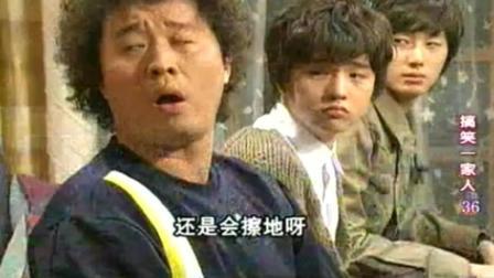 搞笑一家人: 海美怒怼三父子, 敏浩都没有逃过