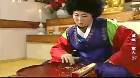 搞笑一家人: 文姬求神婆画能压制海美的符咒, 岂