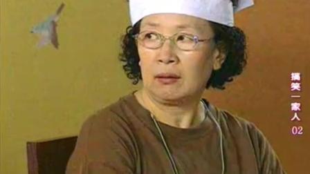 搞笑一家人: 文姬这个婆婆当得太可怜了!
