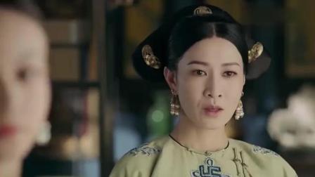 《延禧攻略》大结局: 继后被除去尊号, 璎珞被册封为皇贵妃