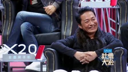 吐槽大会 王建国真厉害狂怼香港娱乐圈大佬级人