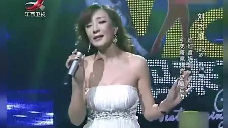 43岁妈妈娃娃音演唱《千年等一回》, 唱功堪比原唱, 太好听了, 好美