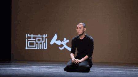 陶冶: 舞蹈是遗憾的艺术, 转瞬即逝, 但是舞蹈却让人克服孤独带来的终极恐惧