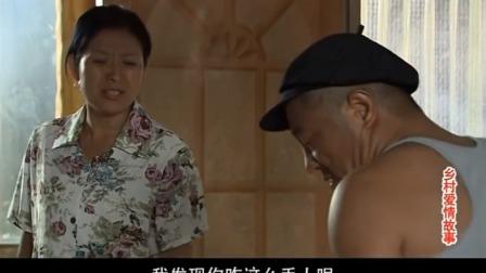 赵四白吃刘能的庆典,还顺手拿了没喝完的酒,媳妇:你咋这么丢人