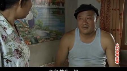 刘能拉了赵四媳妇一把,赵四吃醋吃的可厉害了,这委屈巴巴的样子