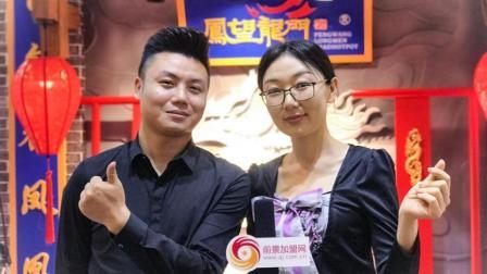 凤望龙门老火锅创始人冯明强先生接受前景加盟网采访
