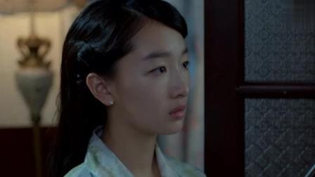 唐山海叫徐碧城不要与陈深往来, 碧城不需他提醒, 发现有人监视