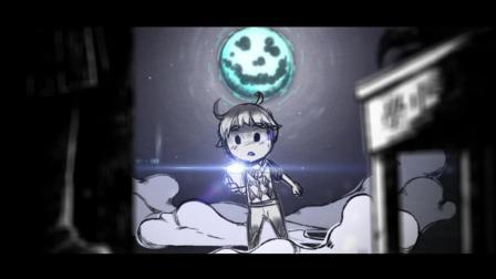 冰牛奶解说: KIDZ第二章 记忆提取!