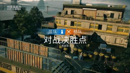 【艾鹿特】彩虹六号: 围攻   鱼塘局  一个小洞杀三个