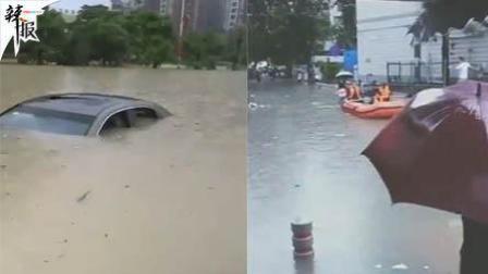 珠海暴雨多地严重水浸 开车如开船