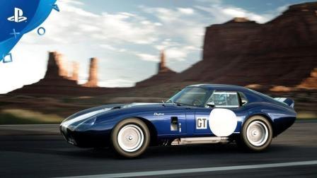 【Gran Turismo SPORT】8月更新介绍动画