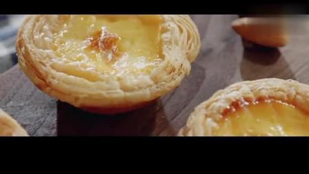 不用在网上买蛋挞皮, 在家就可以用面粉做, 干净, 卫生, 还美味!