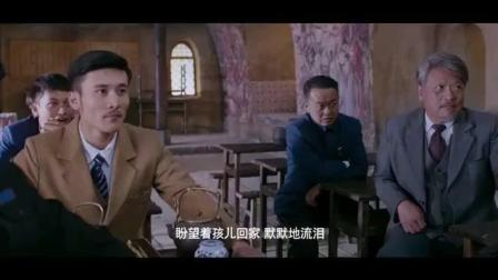 很讽刺的一部电影, 只会说藏语的老师骗特派员