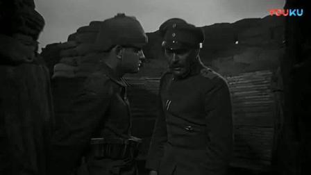 《西线无战事》德国新兵被炮火吓疯, 跑出战壕惨遭射