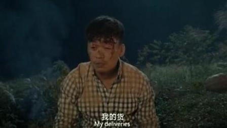 王宝强在荒郊野岭遇到一堆老鼠逃跑几秒之后被