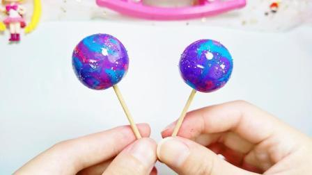 见过星空棒棒糖吗? 只要家里的几种材料, 简单几步教你DIY
