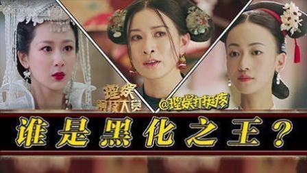 暑期档最炸裂演技大PK! 3分钟揭《香蜜》主演关系变化始末!