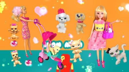 芭比娃娃Ammy和Lucy的宠物狗狗和猫咪