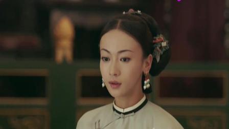 延禧攻略: 皇后的这个动作, 让太后众人刮目相看, 皇上也怒了!