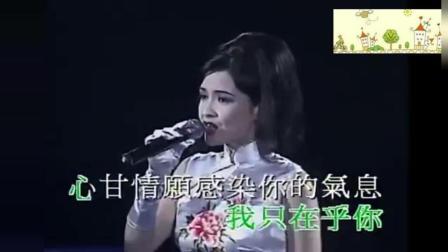 周慧敏演唱《我只在乎你》《甜蜜蜜》, 动听程度