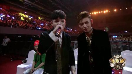 2018华人歌曲音乐盛典: 小鬼朱星杰现场freestyle你打几分?