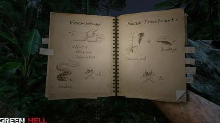 坑爹哥解说《Green Hell》丛林地狱试玩 看一个不懂英语的人摸索游戏