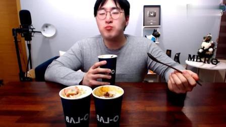 韩国吃播大胃MBRO小哥宵夜时间吃五花肉咖喱饭, 牛油果蛋黄酱杯子
