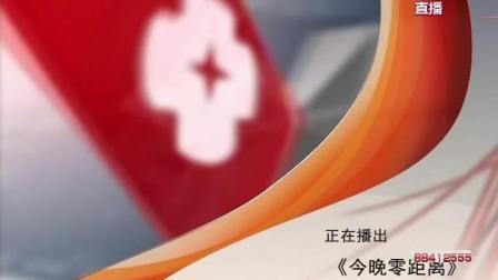 杜中信巨幅心经石刻发布11-06