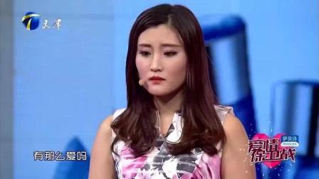 富家女嫌弃男友在工地上班, 看看涂磊怎么把她骂哭的!