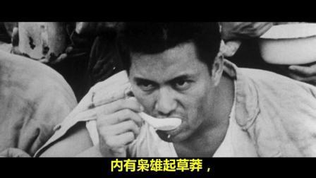 心心诗歌电影《跛豪》九十年代真实案件改编香港黑帮片 吕良伟 叶童
