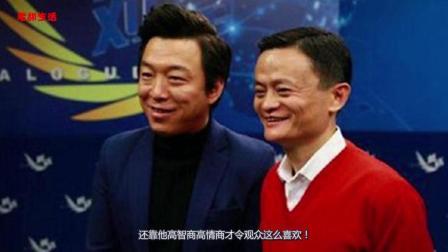 马云说黄渤是他朋友, 黄渤一顶高帽子扣回去, 网友: 情商真高!