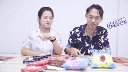 豁出去挑战死神锅巴/爆缸薯片/变态鞋底