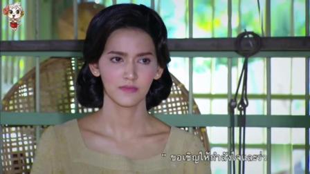 泰剧《情犹注定》女主穿越到了小说里面, 看到和自己长得一样的女主正在被后妈欺负