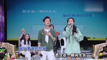 何炅谢娜合唱张杰的《三生三世》, 娜姐你这么唱你家杰哥知道吗?