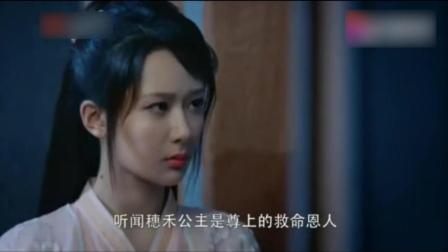 香蜜: 锦觅偷偷来到魔界, 却看到旭凤精心准备礼物为穗禾庆生