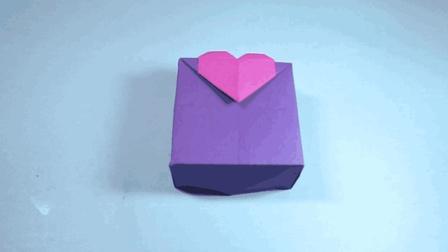 简单的折纸爱心盒盖, 4分钟学会简单漂亮的心形盒盖子折法