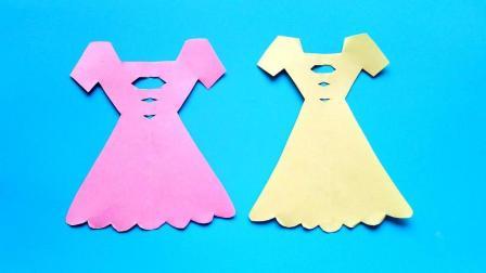 儿童剪纸小课堂: 剪纸女裙子, 动手动脑, 一学就会
