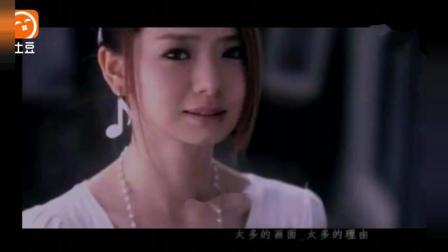 回忆杀  戚薇袁成杰十年后再次合唱《外滩十八号》  引全场泪目
