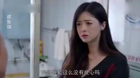 樊胜美终于爆发了, 和母亲断绝关系, 母亲彻底失去支柱