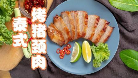 菜菜美食日记 第一季 第22集 这大猪蹄子口感丰富,酸甜辣咸,撩人得很呐