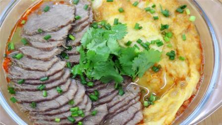豪华版酸菜牛肉面, 这是家里有多少旷才敢这么吃? 实在太美味了