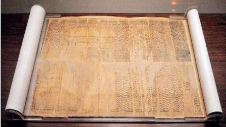 考古出土一失传古籍, 天文比西方提前2000年, 西方