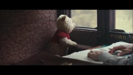 嘴炮堺雅人为电影《小熊维尼和罗宾》真人版配音,听来是这种感觉