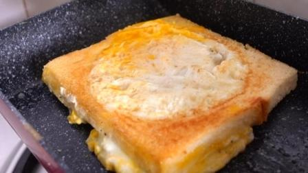 一个鸡蛋, 一块吐司, 教你一种新的吐司吃法, 营养满分