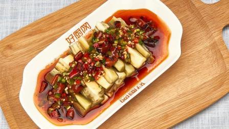 茄子好吃却最简单的一种做法, 爽口开胃, 5分钟上桌开吃