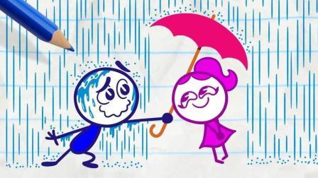 搞事铅笔动画: 喜欢在下雨天狂奔的铅笔人