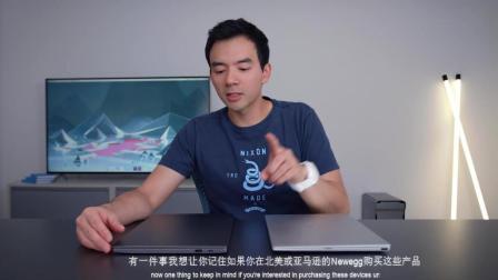 华为Matebook Pro X vs 小米Mi Laptop , 哪款国产笔记本会在国外卖得更好?